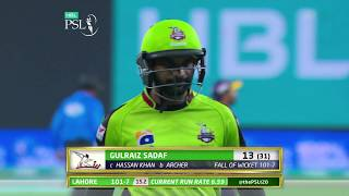 PSL 2018 | Best Bowling Moments