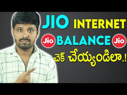 How to Check Jio Data Balance in Telugu