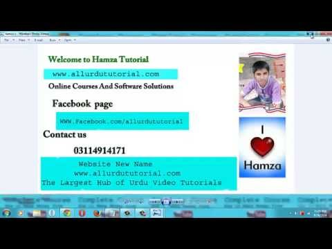 How to Open Block Websites without any Software in Urdu Tutorial