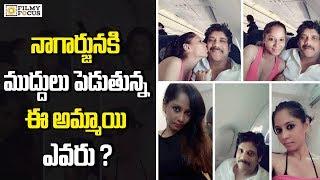 Unknown Girl kisses Nagarjuna Pic goes Viral - Filmyfocus.com