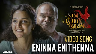 Eninna Enithenna Video Song   Prathi Poovankozhi   Manju Warrier   Rosshan Andrrews   Gopi Sundar