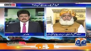 Kia Asal Opposition Leader Fazl Ur Rehman Hain?