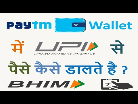 How to add money upi app to paytm wallet (Hindi)  || Technical naresh