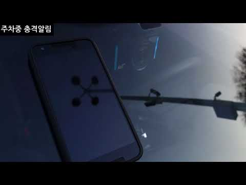 IoT블랙박스 콘텔라 에어트론 Air10 IoT기능 / Enuri 리뷰 HD