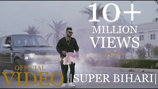 Super Bihari Bhojpuri Rap Song Video   Gangster Yadav Feat. Micky   Frekey   Latest HD 2018