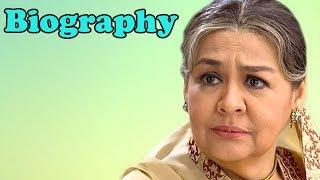 Farida Jalal - Biography