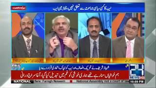 Crticism on Parliament Session | DNA | Debate News Analysis | 17 Oct 2018 | 24 News HD