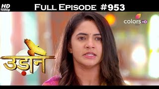 Udann Sapnon Ki - 12th January 2018 - उड़ान सपनों की - Full Episode