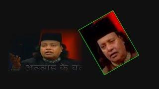 ISLAMIC QAWWALI SHAMIM NAEEM AJMERI   JAMNAGAR   GUJRAT