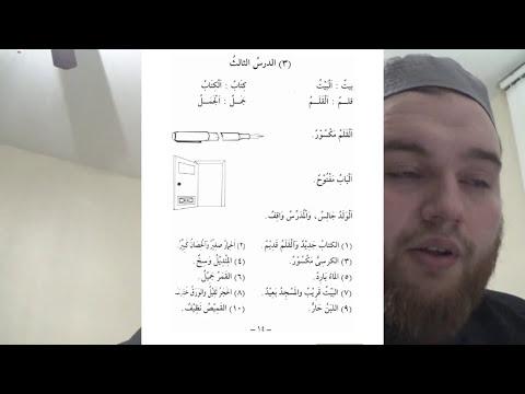 Al Madina Arabic Course Lesson 3