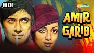 Amir Garib (1974) (HD) Hindi Full Movie - Dev Anand | Hema Malini | Prem Nath | Ranjeet
