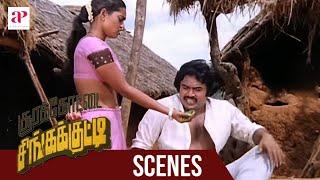 Soorakottai Singakutti Tamil Movie Scenes   Prabhu Runs Away From Silk Smitha   Gemini Ganesan