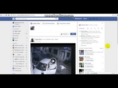 How To Remove Phone Number From Facebook Hindi/urdu
