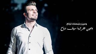 """اغنية أبيض وأسود حسين غاندي  """"بالكلمات"""" توزيع بيدو ياسر"""