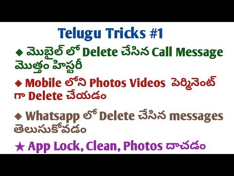 Telugu Tricks #1 | Delete photos videos permanent on Android | see Deleted Whatsapp messages