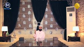Special Lecture for teenagers by Mufti Muhammad Zubair نوجوانوں کے نام اسلام از مفتی محمد زبیر