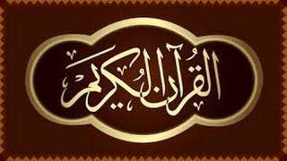 Tilawat e Quran Soura e Rehman - Qari Asad Attari Al Madani