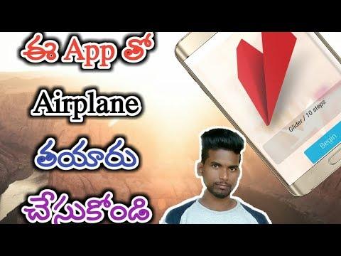 Plane Making App in telugu | kiran youtube world