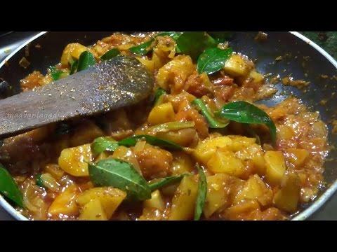 Potato Tomato Curry Preparation in Telugu By Maa vantagadi