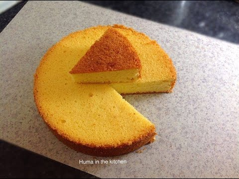 Sponge Cake without Oven || Basic Plain & Soft Sponge cake by (HUMA IN THE KITCHEN)
