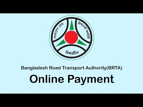 Bangladesh Road Transport Authority(BRTA) Online Payment
