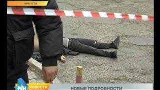 Убийство предпринимателя в Иркутске: обнародован фоторобот предполагаемого преступника