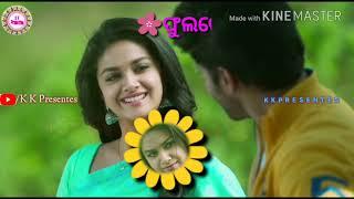 Priya re odia new romantic status video k k presentes👇👇👇