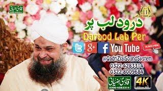 Darood Lab Per | Owais Raza Qadri | By Qadri Ziai Sound