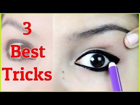 मोटा काजल और आई लाइनर कैसे लगाएं।How to apply Thick kajal and 3 best kajal hacks