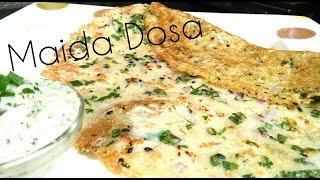 Maida Dosa │ Instant Maida Dosa │ Flour Dosa Recipe