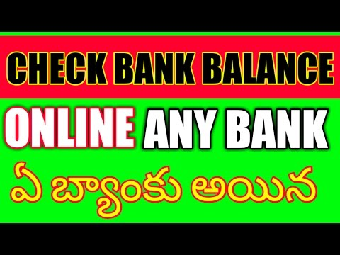 How to Check Bank Account Balance Online 2017 | Check Any Bank Balance Online in Telugu