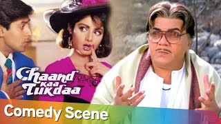 Best of Best Hindi Comedy Scene | Superhit Movie Chaand Kaa Tukdaa | Salman Khan - Mehmood - Sridevi