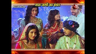 Pooja Hui Pregnent || Surbhi Ki Reaction || Piya Albela || - The