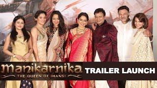 Manikarnika Trailer Launch FULL HD Video | Kangana Ranaut, Ankita Lokhande
