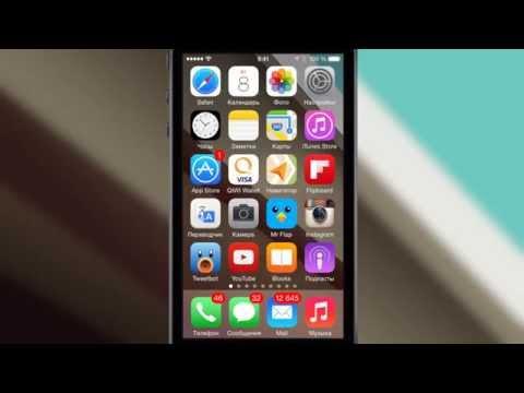 iOS 8 Beta 3 - полный обзор