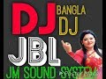 New Bangla Dj Mix Jbl Mahsup Song 2018 Jm Sound System mp3