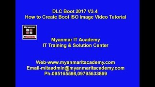 dlc ultimate boot 2016 iso download