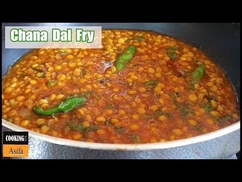 Chana Dal Fry Recipe | Food Street- style Spicy Dal Tadka curry-