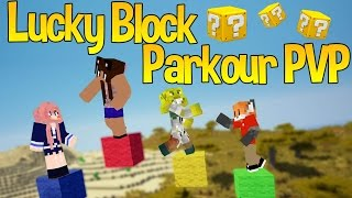 Lucky Block Parkour PVP Challenge with Friends!