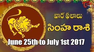 Rasi Phalalu | Simha Rasi | June 25th to July 1st 2017 | Weekly Horoscope 2017 | #Predictions