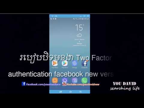 How to Turn off Two - Factor authentication Facebook new version 2018
