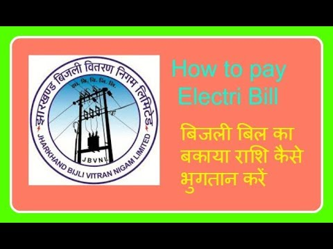 How to pay Electri Bill (Jharkhand)