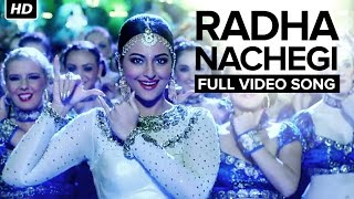 Download Radha Nachegi (Sonakshi Sinha Version) | Tevar | Sonakshi Sinha | Arjun Kapoor Video