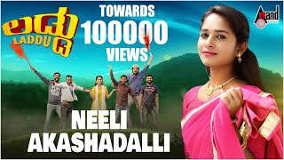 Laddu | Neeli Akashadalli | Kannada New 2K Video Song | Friendship Song | Sri Madhamma Creation