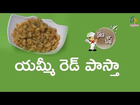 Red pasta | Chota Chef | 21st March 2018 | Full Episode | ETV Abhiruchi