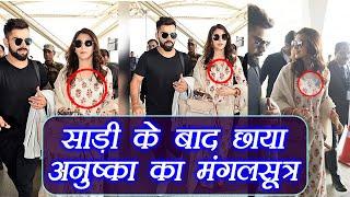 Virat Kohli - Anushka Sharma: Anushka flaunts her Diamond studded Mangalsutra at Airport | FilmiBeat