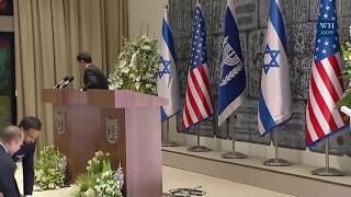 President Trump Gives Remarks in Israel w/Israeli President Rivlin