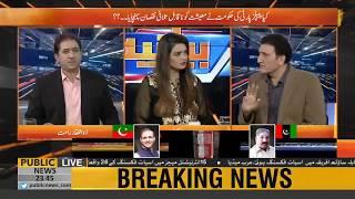 Sunaiye Asif Ali Zardari ki siasat par senior analyst Tahir Malik ka tajzia