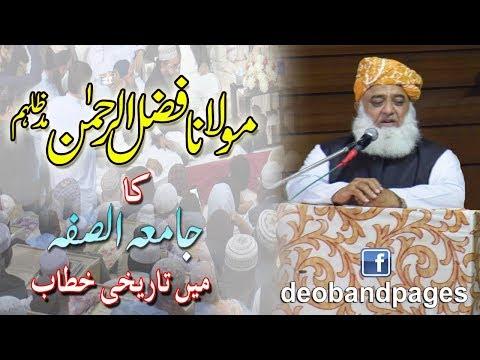 Maulana Fazlurrehman at Jamia Suffah, Karachi _ Latest Full Bayan by Deoband Pages