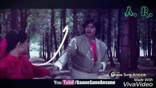 Jane kaise kab Kahan Amitabh Bachchan